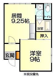 常磐アパート[203号室]の間取り