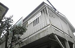 東京都世田谷区等々力6丁目の賃貸アパートの外観