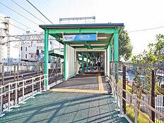 小田急小田原線「鶴川」駅