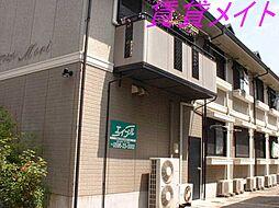 三重県伊勢市曽祢2丁目の賃貸アパートの外観