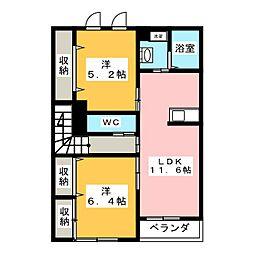 レジデンス苗場[2階]の間取り