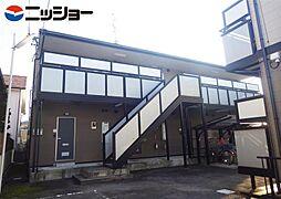 パインヒル[2階]の外観