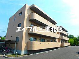 三重県四日市市茂福町の賃貸マンションの外観