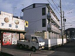 ひめじ別所駅 2.9万円