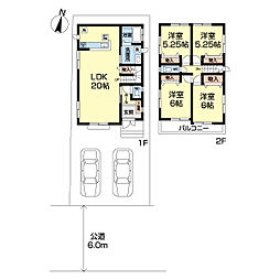 常盤平駅 2,480万円