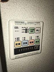 浴室コントロールパネル