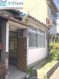 中古住宅 兵庫区熊野町5丁目(借地権)