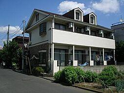 東京都小平市花小金井南町3丁目の賃貸アパートの外観