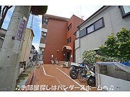 大阪府枚方市渚元町の賃貸マンションの外観
