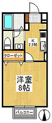 プレシャスコート[2階]の間取り