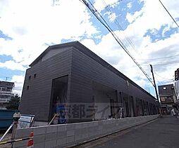 京都府京都市右京区常盤北裏町の賃貸アパートの外観
