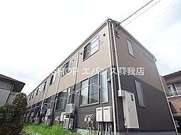 千葉寺駅 2.9万円