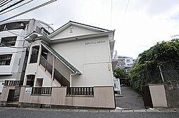 福岡県北九州市小倉南区守恒本町2丁目の賃貸アパートの外観