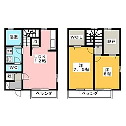 蟹江駅 8.5万円