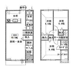 [テラスハウス] 神奈川県横浜市港北区新羽町 の賃貸【/】の間取り