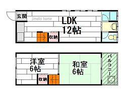 [テラスハウス] 大阪府豊中市大島町1丁目 の賃貸【/】の間取り