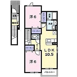 オーベルジーヌA[2階]の間取り
