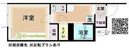 小田急小田原線 鶴川駅 バス5分 鶴川三丁目下車 徒歩3分の賃貸アパート 1階1Kの間取り
