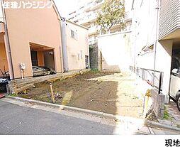 東京メトロ丸ノ内線 四谷三丁目駅 徒歩5分