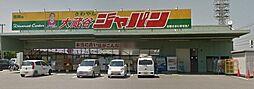 [タウンハウス] 兵庫県明石市東朝霧丘 の賃貸【/】の外観