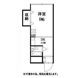 チサンマンション札幌第6[8階]の間取り