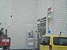 周辺,ワンルーム,面積21.06m2,賃料2.2万円,札幌市営東豊線 元町駅 徒歩7分,札幌市営東豊線 新道東駅 徒歩14分,北海道札幌市東区北二十六条東18丁目