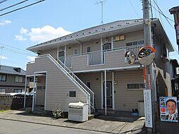 神奈川県相模原市中央区陽光台2丁目の賃貸アパートの外観