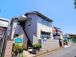 東京都西東京市谷戸町1丁目の賃貸アパートの外観