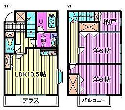 [テラスハウス] 埼玉県さいたま市西区三橋6丁目 の賃貸【埼玉県 / さいたま市西区】の間取り