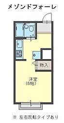 メゾンドフォーレ[1階]の間取り