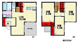 [テラスハウス] 福岡県筑紫郡那珂川町道善1丁目 の賃貸【/】の間取り