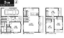 東宮原駅 3,298万円