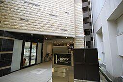 アシストみなと元町[7階]の外観