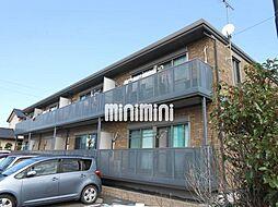 静岡県静岡市駿河区中島の賃貸アパートの外観