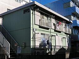 第3グリーンハイツ[102号室]の外観