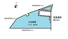 更地 土地価格520万円 土地面積113.32平米