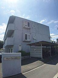 グレープヒル富丘I[204号室]の外観