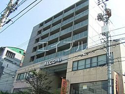 ALCO-2[4階]の外観