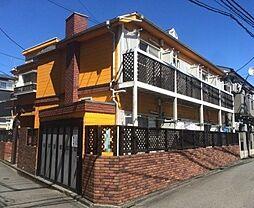 東京都狛江市岩戸北1丁目の賃貸アパートの外観