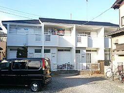 埼玉県八潮市新町の賃貸アパートの外観