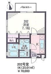 アパートメント・トキII[2階]の間取り
