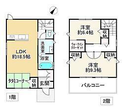 宝殿駅 1,980万円
