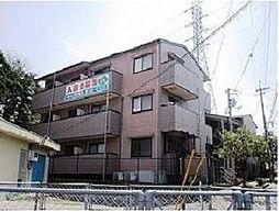 岩鼻駅 2.9万円