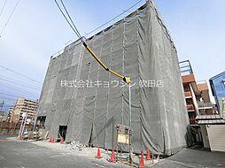 アンフィニ18吹田昭和町