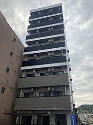 LE DOME府中