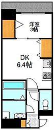 YOU'S VIII番館 10階1DKの間取り