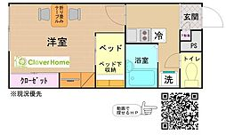 神奈川県綾瀬市深谷南3丁目の賃貸アパートの間取り