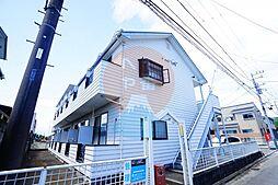 国府津駅 3.0万円