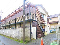 第二光荘[106号室]の外観