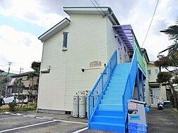 ひまわり館[2階]の外観